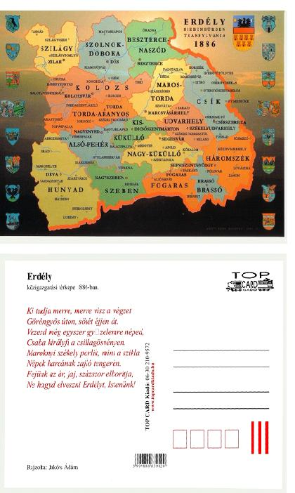 Magyaros termékek és térképek - magyar nemzeti bolt 3916b7ac80